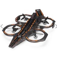 Квадрокоптер-амфибия WL Toys Q202, фото 1